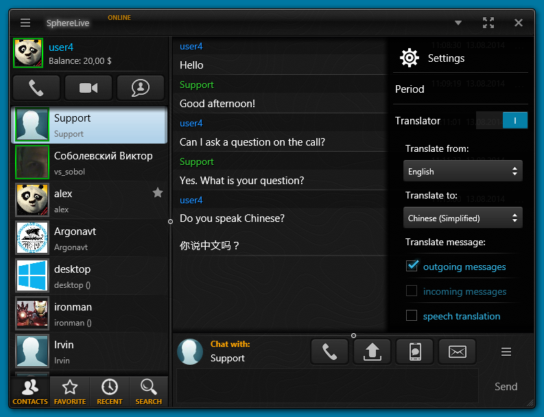 Desktop_Chat_Translator